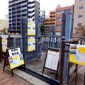 Photos: 舟の祭典 堀川クルーズ - 1:船着き場入り口