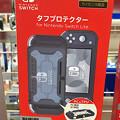 Photos: HORI製のNintendo Switch Lite用耐衝撃カバー