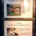 グリーンピア春日井 動物ふれあい広場で飼育されてる動物 - 4:オシドリ、バリケン