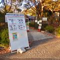 グリーンピア春日井:動物ふれあい広場の感染対策 - 1