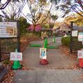 グリーンピア春日井:動物ふれあい広場の感染対策 - 3