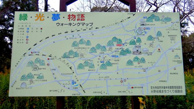 定光寺自然休養林 森林交流館 - 2:周辺案内図「緑・光・夢・物語ウォーキングマップ」