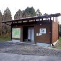 Photos: 定光寺自然休養林 森林交流館 - 8:トイレ