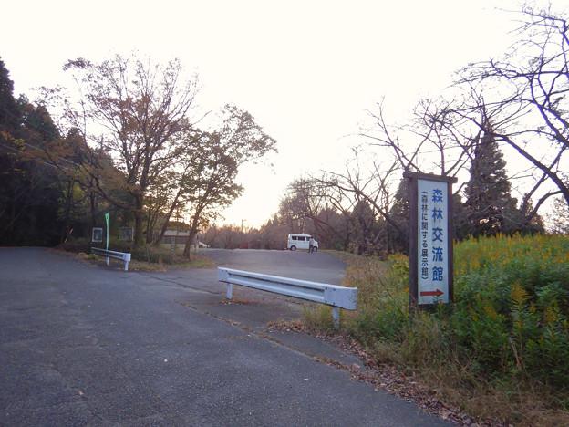 定光寺自然休養林 森林交流館 - 1:駐車場入り口