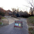 定光寺自然休養林 森林交流館 - 3:建物