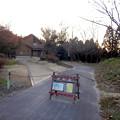 Photos: 定光寺自然休養林 森林交流館 - 3:建物