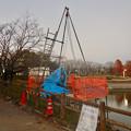 落合公園:落合池脇で行われてた地質調査 - 1