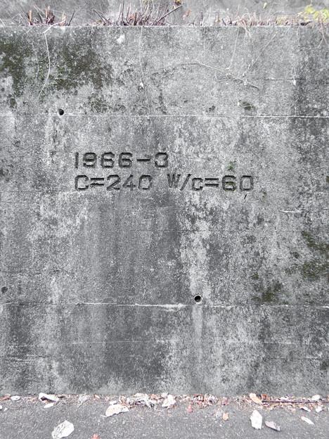 定光寺駅近くの壁に刻まれていた謎の文字 - 1