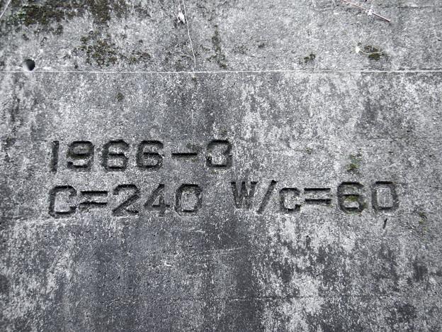 定光寺駅近くの壁に刻まれていた謎の文字 - 2