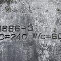Photos: 定光寺駅近くの壁に刻まれていた謎の文字 - 2
