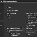 Photos: Vivaldi 3.5:開いてるページURLをQRコード化する機能が追加! - 1(設定でオン)