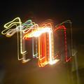 Photos: 手ブレで作った光の軌跡 - 4