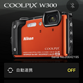 Nikonのカメラ連携アプリ「SnapBridge」- 1