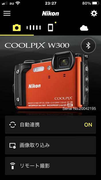 Nikonのカメラ連携アプリ「SnapBridge」- 5:スマホに写真転送中
