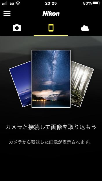 Nikonのカメラ連携アプリ「SnapBridge」- 2
