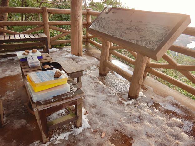 Photos: 雪が残る弥勒山山頂の展望台 - 2