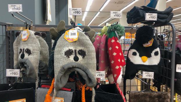 カインズ小牧店で売ってた可愛らしい動物モチーフのニット帽