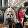 Photos: カインズ小牧店で売ってた可愛らしい動物モチーフのニット帽