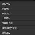 Photos: iOS14:ヘッドホン音量の過去7日間の曝露量限度超えの通知