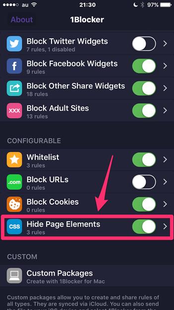 Safariの広告ブロック拡張「1Blocker」:ブロックしたい場所を指定してブロック可能! - 11