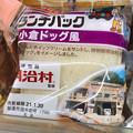 Photos: ランチパック:小倉ドッグ風(明治村監修)