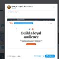 Twitter公式のメディア管理機能「Media Studio」- 2:以前アップした画像の再ツイート