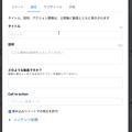 Photos: Twitter公式のメディア管理機能「Media Studio」- 7:動画にタイトルや説明等を追加