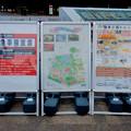 Photos: 鶴舞公園入り口に置かれた緊急事態宣言の看板 - 3