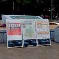 鶴舞公園入り口に置かれた緊急事態宣言の看板 - 2