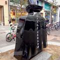 Photos: 江戸川乱歩 旧居跡 記念碑 - 1