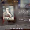 Photos: 江戸川乱歩 旧居跡 記念碑 - 3