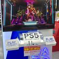 ヨドバシ名古屋:Playstation 5の在庫なしを知らせる紙 - 1
