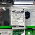 ヨドバシ名古屋:新型Xboxの購入方法 - 1