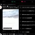 Twitter公式WEB:タイムラインにフォローしてないリストのツイートを表示!? - 1
