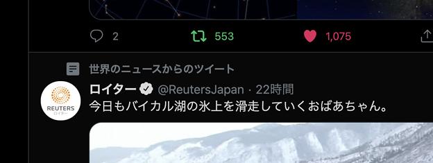 Photos: Twitter公式WEB:タイムラインにフォローしてないリストのツイートを表示!? - 2