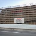 建設工事中のコストコ ホールセール守山倉庫店(2021年2月6日) - 9
