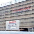 Photos: 建設工事中のコストコ ホールセール守山倉庫店(2021年2月6日) - 8