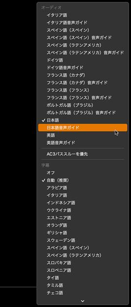 Apple TV+作品の言語対応がすごい!