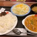 Photos: 松屋:マッサマンカレー - 2