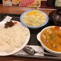 Photos: 松屋:マッサマンカレー - 1