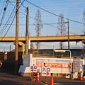 Photos: 桃花台線の桃花台西・上末駅間高架撤去工事(2021年2月10日) - 5