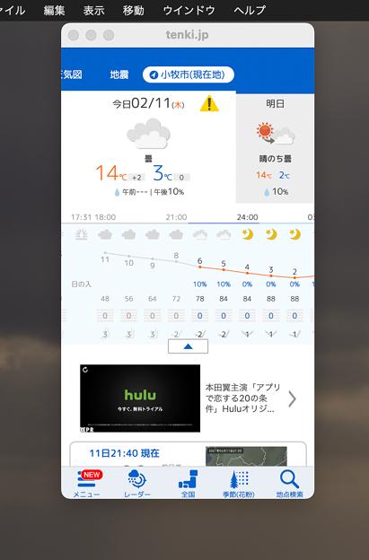 M1 MacでiOS版「Tenki.jp」を起動! - 2