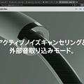 Photos: M1 MacだとVivaldiでApple公式サイトの動画がおかしくなる - 2