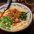 丸亀製麺:うま辛担々うどん
