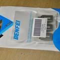 BENFEIのUSB type-C to USB type-A(USB 3.0)アダプタ - 1:包装時