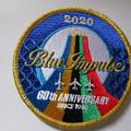 ブルーインパレスの60周年記念ワッペン・訓練用