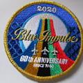 ブルーインパレスの60周年記念パッチ・訓練用