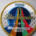 ブルーインパレスの60周年記念ワッペン本場用