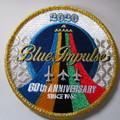 Photos: ブルーインパレスの60周年記念ワッペン・本場用
