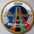 ブルーインパレスの60周年・記念ワッペン・本番用